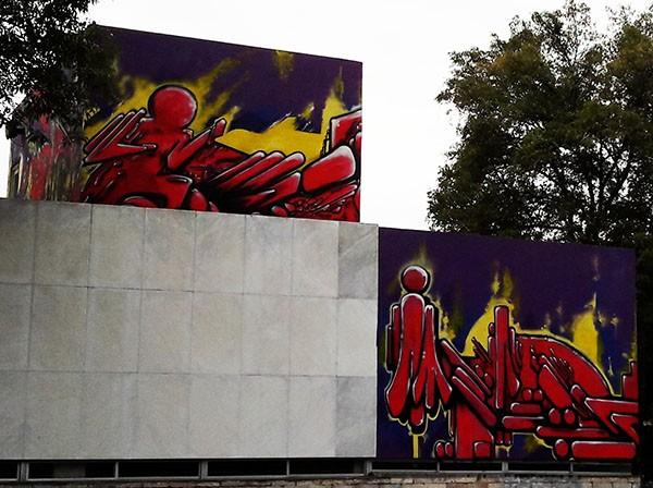 Murales en la fachada lateral de la (UVA) Unidad de Vinculación Artística UNAM, 1916, Tlatelocco Alcaldía Cuauhtémoc, CDMEX, senderismo urbano cultural